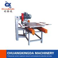 Buy cheap Manual Porcelain Tiles Cutting Machine Made In China Foshan Manufacturer from wholesalers