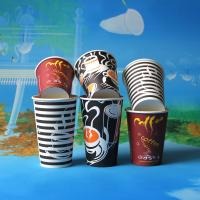 Quality Customized Logo Printing Vending Paper Cups For Hot And Cold Drinks for sale