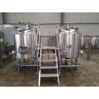 Buy cheap Micro brewery plant 500-2000L beer brewing equipment from wholesalers
