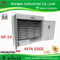 Quality (4576 eggs) CE Approved Digital Automatic Egg Incubator,Middle automatic incubator for sale