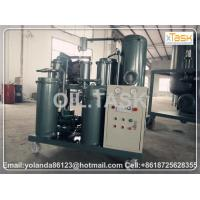 Quality Vacuum Oil Dehydration System, Oil Water Separator and Oil Cleaning System, Water Removal Machine TYA-D-100(6000LPH) for sale