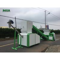 Quality Low Noise Double Shaft Wood Shredder Machine H13 Blades Material Long Lifetime for sale