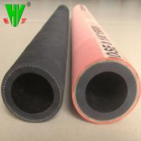 Quality Heavy duty fabric cover hose abrasion resistant sandblasting hose for sale