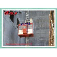 High Speed 0-96 m/Min Passenger Material Construction Site Lift With VFC Control