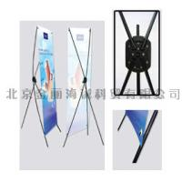 China Trade show Adjustable X - banner stand printing for promotional, advertising on sale