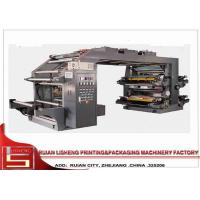 Quality paper Flexo Printing Machine With Printing Ink Automatic Cycle , flexo printers for sale