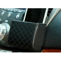 Quality Automobile Air Vent Small Storage Box , Car Storage Pouch For Key And Phone for sale