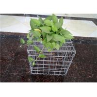 Quality Landscape Wall Welded Decorative Gabion Baskets / Retaining Wall Stone Cages for sale