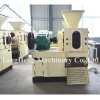 Quality THHB-430 Coal briquette machine/briquetting machine/briquette press machine for sale
