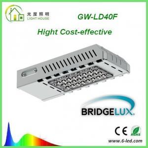 Quality 30W Waterproof IP65 Outdoor Lighting Solar LED Street Light Warm White 3000 – 3500 K for sale