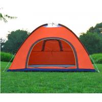 Quality 3 to 4 Person Lightweight Camping Tent, Easy Setup Backpacking Single Person Tent for Travel Outdoor(HT6052) for sale