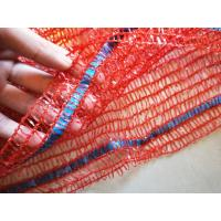 Quality High quality pe vegetable onion packing raschel mesh bag with promotional price for sale