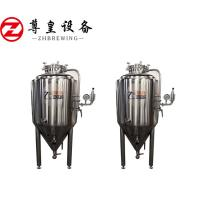 China Stainless Steel Kettle Beer Fermentation Tank System Making Machine 100L 200L on sale