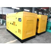 Buy cheap 200KVA Standby Quiet Diesel Generator Set AC 3 Phase Backup Power Soundproof from wholesalers