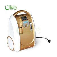Buy OLV-B1 mini portable oxygen concentrator 1-5L flow with battery use outside at wholesale prices