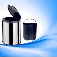 Quality Metal Sensor Automatic Sanitary Bin/GYT14-3B-YS for sale