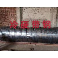 China Building Material Cold Rolled Steel Strip , Wear Resistant Metal Strip Roll on sale