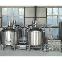 Quality 2000L Commercial beer brewery equipment, beer brewing machine for sale for sale