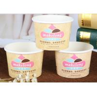 Quality Frozen Yogurt / Ice Cream Containers With Lids Full Colour Printing for sale