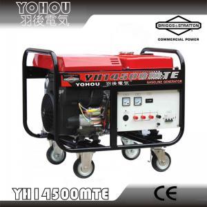 China KOHLER Gasoline Generator  10KW 12KW 15KW 18KW on sale