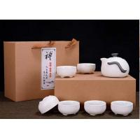 Quality White Color Home 7 Pcs Ceramic Tea Cup Set / Teapot Set With Gift Packing for sale