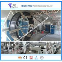 Quality Plastic HDPE PE PPR Water Pipe Tube Extrusion Making Production Machine for sale