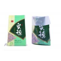 Quality Lighterweight PP Woven Packaging Bags Rice Sacks Multi - Functional for sale