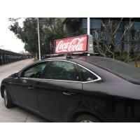 Buy Taxi roof P5 LED Digital Full Color 3G GPS Worldwide Quality Taxi Top Advertising at wholesale prices