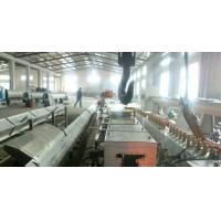 Quality High Speed Wood Plastic Composite Extrusion Line For Door Frame for sale