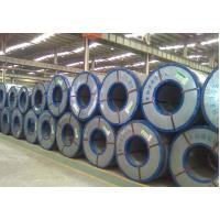 China Prime Cold rolled steel Coils for constructed on sale