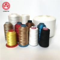 China High Flame Retardant Shoes Polyester Sewing Thread 250g / Spool on sale