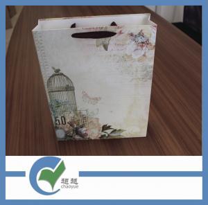 Quality Matte Laminated Paper Handbag Special Designed by Kasercraft Elegant Custom Paper Bag Printing for sale