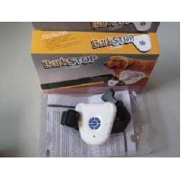 Pet training treat pouch
