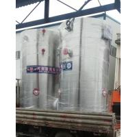 China CLSH Series high efficiency oil fired boiler Normal Hot Water Boiler on sale