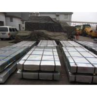 China Cold Rolled Steel Coil /Sheet (LW02) on sale
