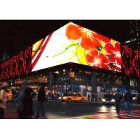 Buy cheap Pixel Pitch 10mm Outdoor SMD LED Display 35W 1/4 Scan Mode Module Size 320mm from wholesalers