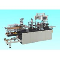 Quality Professional Plastic Lid Forming Machine For Ice Cream Cup / Coffee Paper Cup for sale