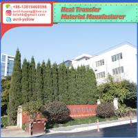 Hangzhou Luxing Environmental Protection Material Co., Ltd