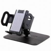 China Silicone New Car Mount Holder Cradle for Cell Phone/GPS/Tablet PC, Adjustable on sale