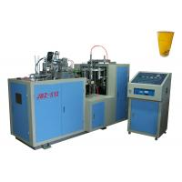 Quality Double PE Coated Paper Automatic Paper Cup Machine Self Lubrication System for sale