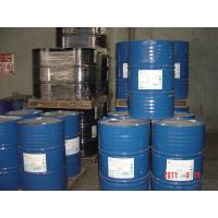 Quality 4 4 Methylenebis Aniline Compound With Sodium Chloride Equal To CAYTUR 31DA for sale