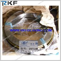 Quality ZWZ High Quality Extra Large Single Row Thrust Roller Bearing 29284M/9039284 for sale
