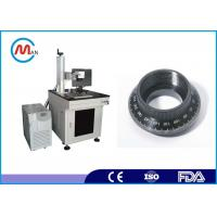 China Economic 10W Metal / Plastic / Fiber Laser Marking Machine For Mobile Phones Buttons wholesale