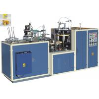 Quality Universal Paper Bowl Food Container Making Machine Long Lasting JBZ-D for sale