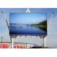 China 960x960mm Thin Outdoor Led Full Color Display / Rgb Led Screen High Brightness on sale