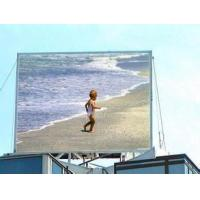 Quality SMD P8 Outdoor Advertising LED Display , Super Market LED Full Color Screen for sale