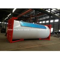 Quality 20ft Mobile LPG Gas Tank Container Gas Filling Station 20000L With Filling Dispenser for sale