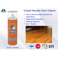 Quality Household Cleaning Product Crystal Wooden Floor Cleaner Spray with Multi-fragrance for sale
