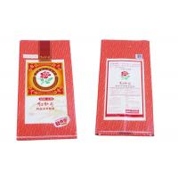 Quality Recycled PP Woven Packaging Bags For Agriculture Fertilizer Biodegradable for sale