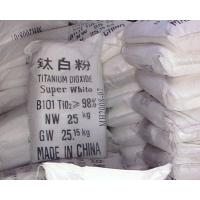 Buy Titanium Dioxide at wholesale prices